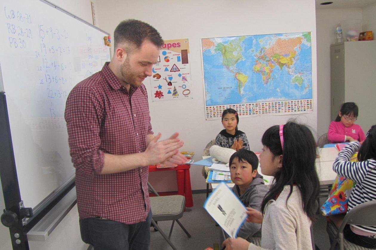こども英会話しゃべKids 英語塾プラウド・イングリッシュスクール